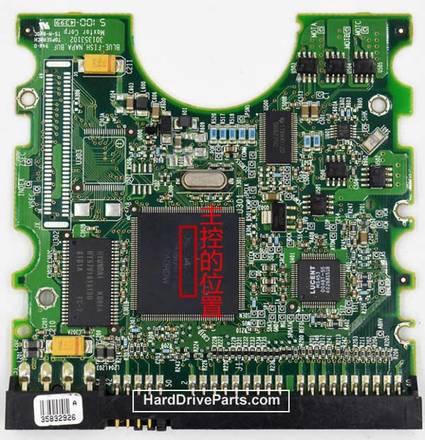 Maxtor Festplattenelektronik PCB 040104200